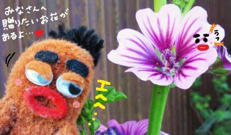 幸せのお花と一緒に3#9829;