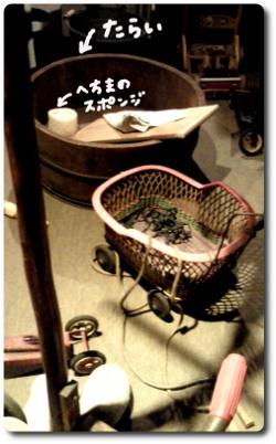 お洗濯#9829;