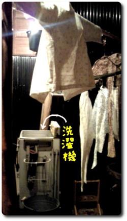 お洗濯2#9829;