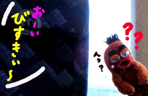 新幹線で#9829;