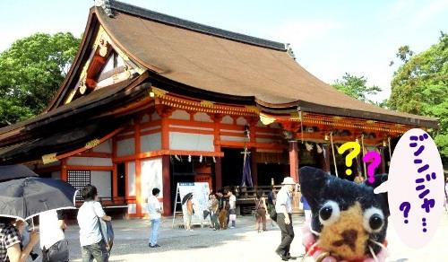八坂神社2#9829;