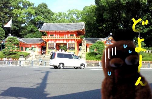 八坂神社5#9829;