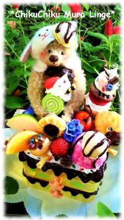 くまさんのお菓子村1#9829;