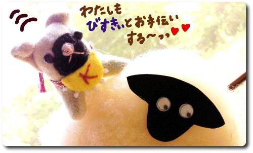 くるみちゃんと羊さん2#9829;