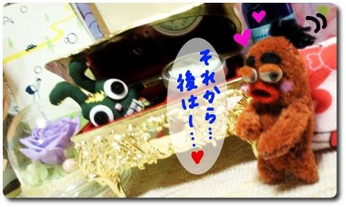 びすきぃの宝物たち7★