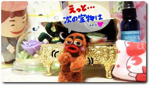 びすきぃの宝物たち5★