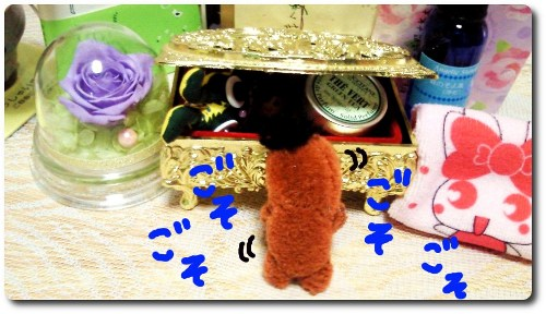 びすきぃの宝物たち4★
