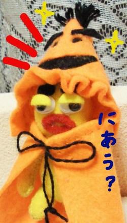 ハロウィンとらちゃん2★