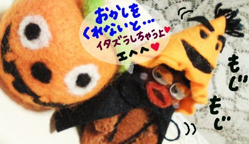 ハロウィンびすきぃ3★
