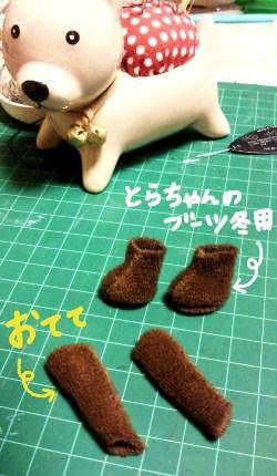 縫い合わせ★