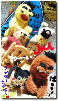 駄菓子と仲間たち12★