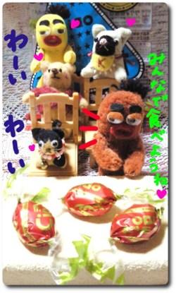 駄菓子と仲間たち7★