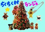 ちくちクリスマス#9829;