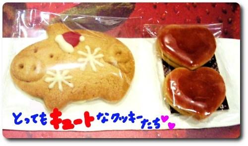 かわいいクッキーたち☆