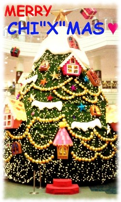 クリスマスツリー2☆