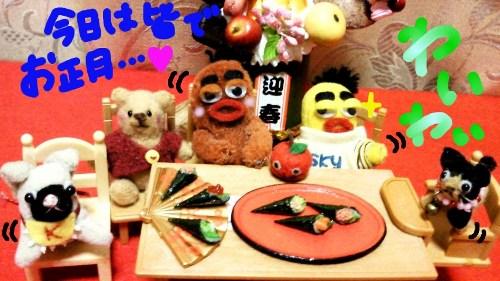 2011年おめでとう2☆