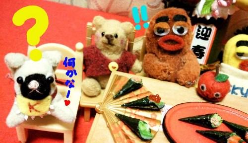 2011年おめでとう9☆