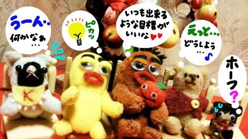 2011年おめでとう7☆