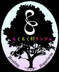 ロゴ13☆