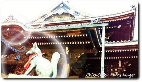 神社内3☆