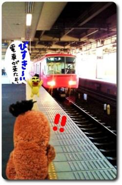 名鉄電車☆