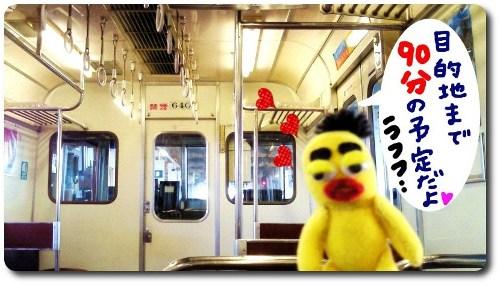名鉄電車2☆
