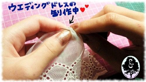 ドレス制作☆