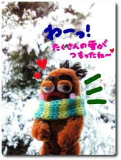 雪の中のびすきぃ☆