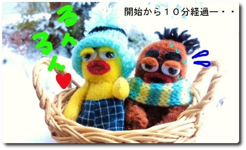 雪の中の仲間たち2☆