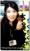 Ayana.jpg