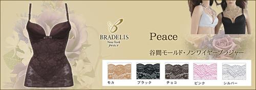 bradelis-db510101.jpg