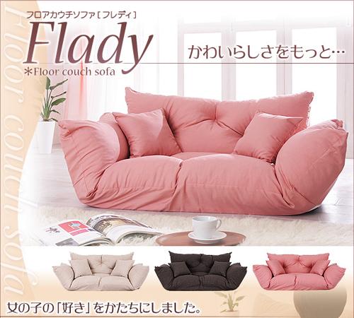 flady.jpg