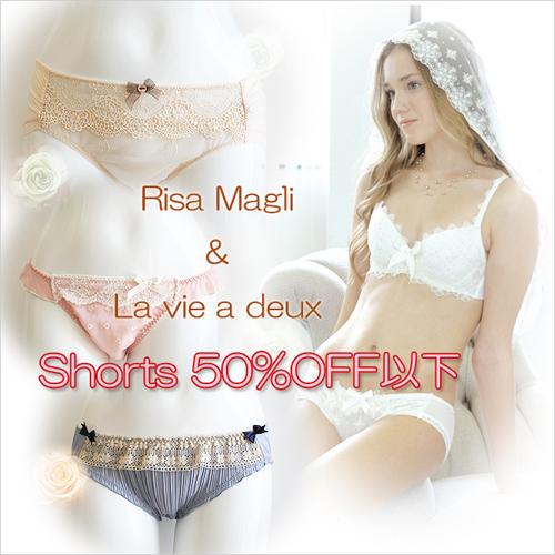 lavi-risa-shorts1.jpg