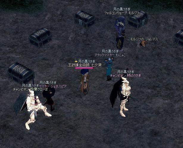 mabinogi_2010_02_04_017.jpg