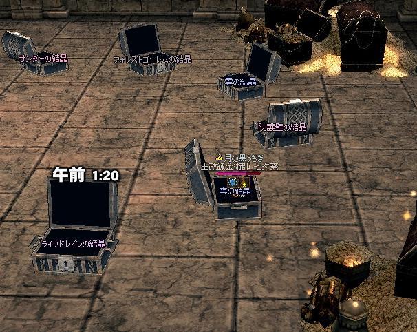 mabinogi_2010_02_05_004.jpg
