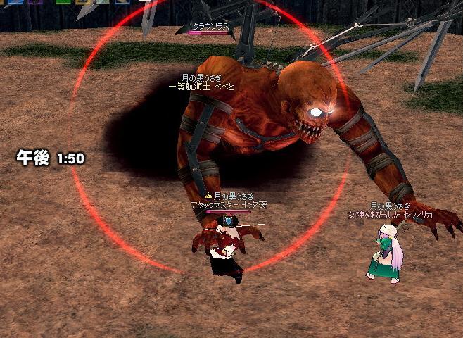 mabinogi_2010_02_05_007.jpg