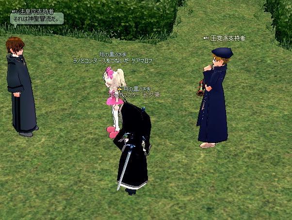 mabinogi_2010_02_09_004.jpg