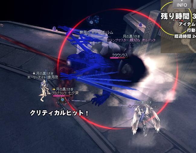 mabinogi_2010_02_16_002.jpg