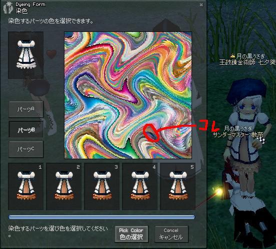 mabinogi_2010_02_22_009.jpg