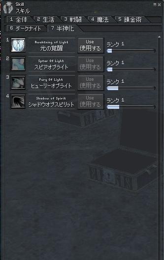 mabinogi_2010_03_06_002.jpg