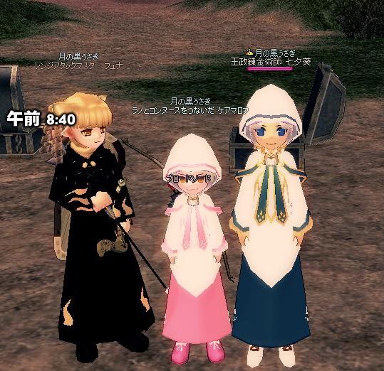 mabinogi_2010_03_07_004.jpg