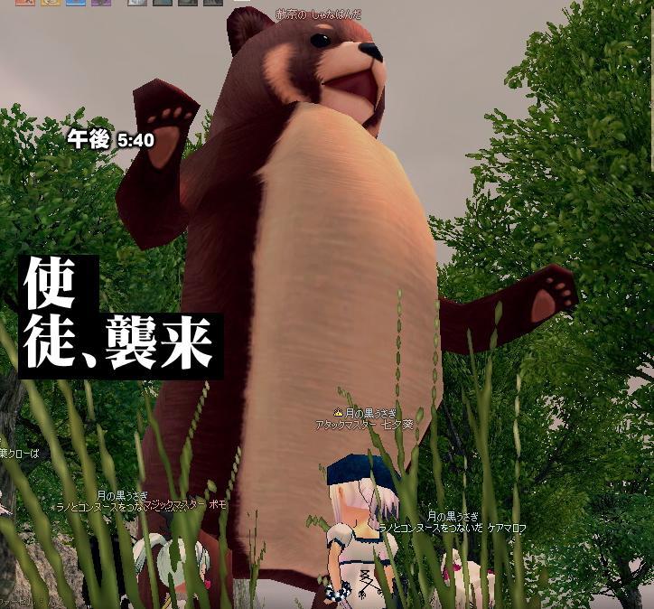 mabinogi_2010_03_20_008.jpg
