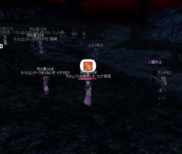mabinogi_2010_03_25_004.jpg