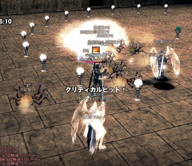 mabinogi_2010_03_29_001.jpg