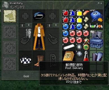 mabinogi_2010_04_27_009.jpg