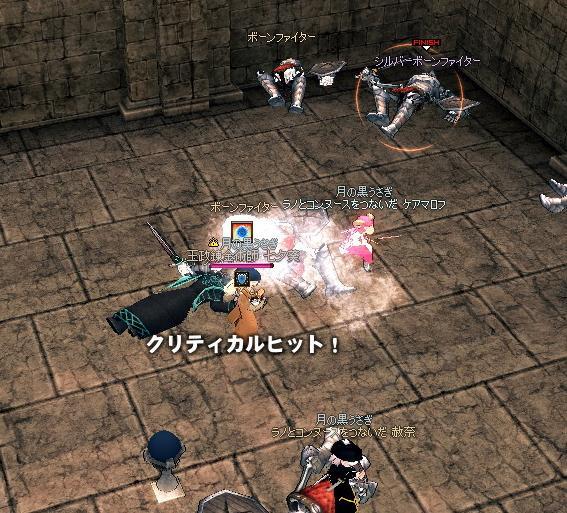 mabinogi_2010_04_28_003.jpg