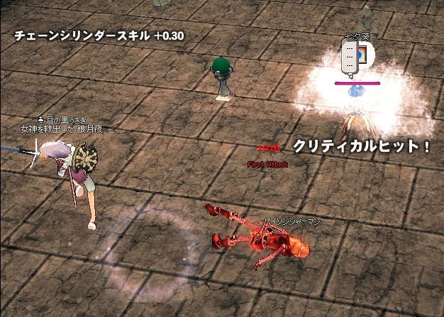 mabinogi_2010_05_03_003.jpg