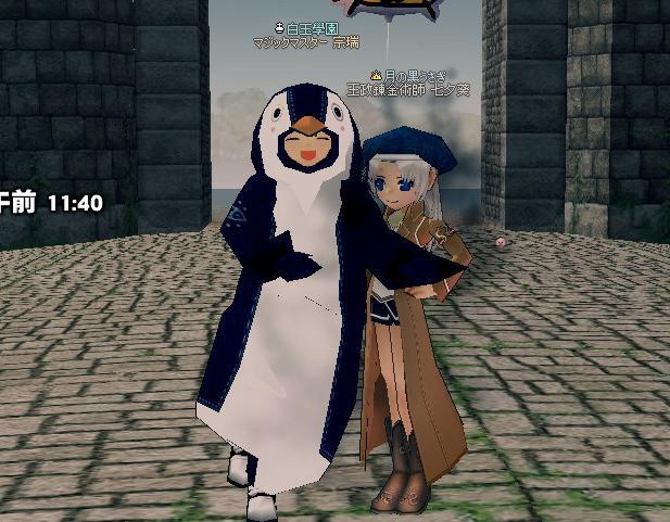 mabinogi_2010_05_14_004.jpg