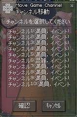 mabinogi_2010_05_14_009.jpg