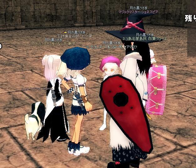 mabinogi_2010_05_19_002.jpg